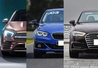 創業起步階段,最適合開的3款車,大氣又有面子!