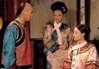 乾隆有三任皇后,每一個都給後人留下了無法彌補的遺憾