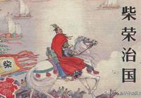 史上最能'熬'的大臣,跟三國的廖化有得一拼,把11個皇帝都熬死了