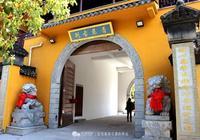 普慈寺,藏著江南第一銅鑼