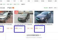 瓜子和人人車上同一輛車賣價相差1W5,作為買家的你又該如何去選擇