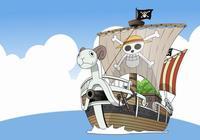 《海賊王》八個人給桑尼號取名,除了冰山先生其他人純屬搗亂