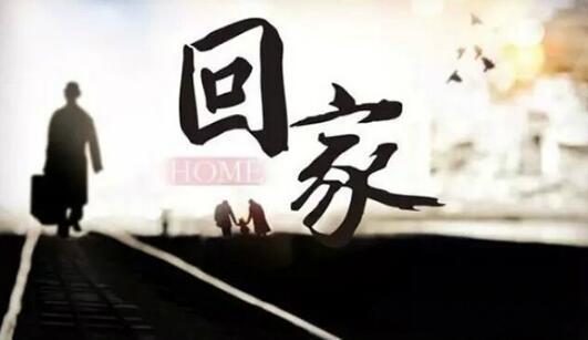 30歲打算遠離北京了,回老家縣城做點小生意,大家有什麼好的建議麼?