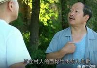 蘇大強和謝廣坤誰更奇葩?
