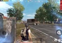 刺激戰場改成和平精英之後有多少玩家退遊了?