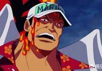 《海賊王》目前海軍最厲害的是赤犬,四皇最厲害是紅髮,七武海最厲害是鷹眼,對嗎?