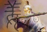 《封神演義》中,柏鑑為何被第一個封神,還被封三界之主?