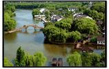 革命根據地之一,嘉興南湖