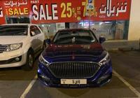 紅旗H5現身迪拜街頭,且已掛牌上路!車尾四個字又給國產車爭光了