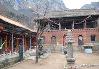 河北涉縣索堡鎮懸鐘村遺存宋代皇家寺院——覺慈寺