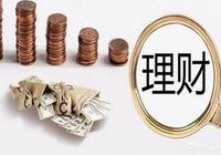 我在上海有30萬,投資啥能有每月1-2萬的收入?