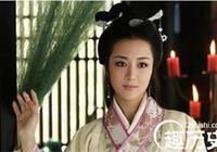 揭祕:宣武皇后卞夫人如何如願尊享榮華?