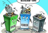 大街上的垃圾桶會汙染空氣嗎?