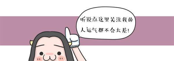 鬥魚TV嫌棄UZI稱排面雖大卻是賠錢主播,網友卻說明了真相