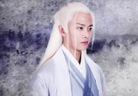 《天乩之白蛇傳說》裡這幾個男明星白髮一樣讓人非常驚豔