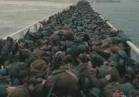 中國版的敦刻爾克,他一人挽救了150萬人十三萬噸中國戰略器材