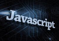 這些Javascript 編程 黑科技,讓你讚歎不已