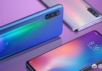 預算3000左右選擇手機,選一加7、小米9還是後面即將公佈國內價格的榮耀20呢?