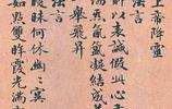 楷書四大家趙孟頫,小楷書法精品之一,書作別有格調!