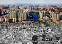 河北省唐山市人口概況