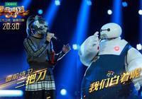 蒙面唱將猜猜猜 李榮浩來了,後面還有誰?