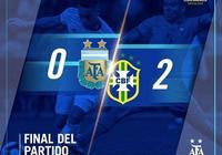 美洲盃半決賽開打,巴西2:0阿根廷,梅西阿圭羅中柱,如何評價阿根廷本場比賽的表現?
