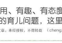 """被""""拖延症""""毀掉的中國孩子"""