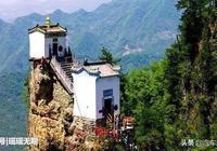 世界最危險屋子在中國,海拔千米之上的百年建築,三面都是懸崖