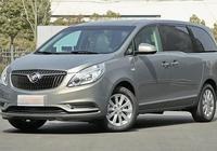 別克全新GL8,車長5.2m,七座佈局,家庭用車的不二之選