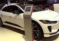 2019年底特律車展——2020款捷豹 I-Pace最新款純靜態測評