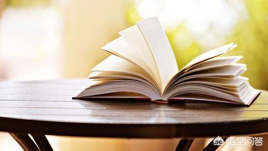 三十歲了才明白,開始發奮讀書。想改變自己的命運和家庭的生活。還能來得及嗎?