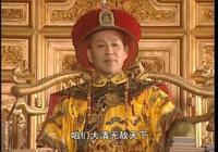 """吳三桂以""""興明討虜""""旗號反叛滿清,為何天下漢人竟無一人響應?"""