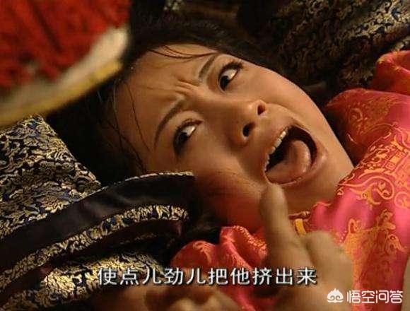 有人說順產如同女人到鬼門關走了一遭,為何女人生孩子會如此疼痛?