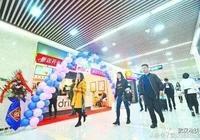倒計時2天!武漢地鐵即將新開3處商業街