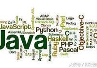 哪種編程語言最好?主流編程語言優勢大比拼