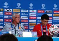 裡皮發佈會確認武磊留守亞洲盃:淘汰賽會出場,國足不會選擇對手