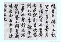 只有經歷苦難人生,才能寫出傳世佳作:陳與義《臨江仙》讀後感
