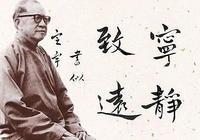 毛天哲:周文王生卒年考