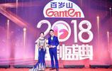 2018國劇盛典,雙12的影視界送來的禮物