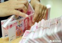 有20萬元,存入哪個銀行的利息會比較高?有哪些理財產品可以推薦呢?