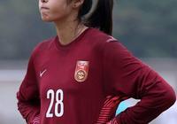 球迷遺憾無緣再見趙麗娜,女足世界盃趙麗娜缺席
