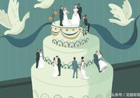 結婚,門當戶對很重要嗎?