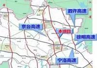 """厲害了!蚌埠這條高速公路獲批,縣縣通高速將實現,家門口就能打""""飛的"""""""