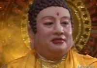 如來佛祖會使用三種法術,而且有一種法術只有他自己會
