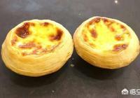 怎樣才可以做出一個漂亮且美味的蛋撻?