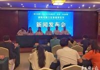 資陽雁江舉辦首屆荷花節 四川最大荷燈展將現萬畝荷塘中