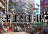 精美的畫面表現,原版配音和BGM——《海賊王:世界探索者》