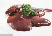 豬肝有什麼營養價值?哪些人千萬不能吃豬肝?