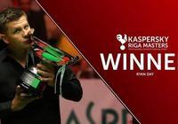 里加大師賽:瑞恩·戴5-2馬奎爾,5進決賽終於奪冠!