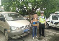 高速交警成渝二大隊查獲一輛涉嫌盜搶機動車